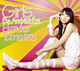 Girls, Be Ambitious.♪戸松遥