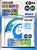 maxell オーディオ用 CDレンズクリーナー 湿乾両用 1枚 10mmケース入 CD-CDW(S)