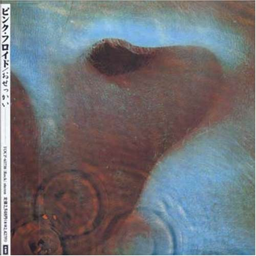 Album cover for Pink Floyd's MEDDLE