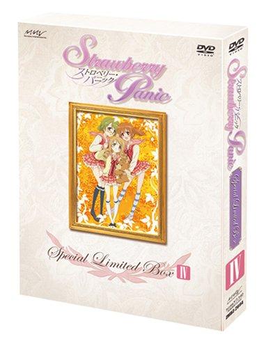 ストロベリー・パニック Special Limited Box 4 初回限定版