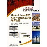 Control Logix-System Energiewirtschaft Automatisierungsanwe... Schulung (chinesische Ausgabe) ISBN: 9787111241270...