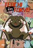 echange, troc Tenchi in Tokyo: New Ending (Sub) [Import USA Zone 1]