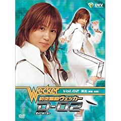 ����x�@���F�b�J�[ D-02(2) [DVD]