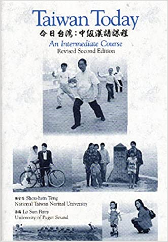 Taiwan Today: An Intermediate Course, 2nd Revised Edition written by Shou-hsin Teng