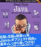 Head First Java ��2�� ��Ƭ�Ȥ�����dzФ���Java�δ���