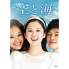 C [DVD]