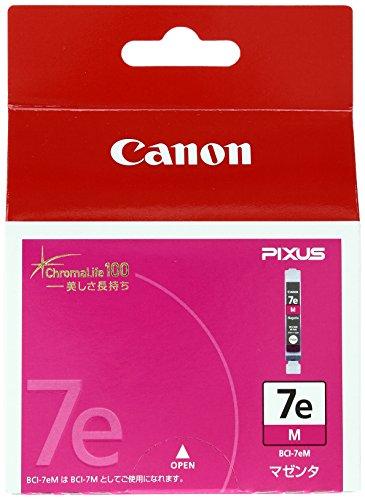 Canon 純正 インクカートリッジ BCI-7e マゼンダ BCI-7EM キヤノン