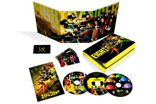 エイトレンジャー  ヒーロー協会認定完全版【完全生産限定】DVD