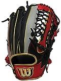Wilson(ウイルソン) 軟式グローブ グラブ 一般 右投用 外野手用: ブラック×オレンジ×グレー (WTARSA8WF)