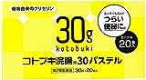 【第2類医薬品】コトブキ浣腸30パステル 30g×20 ランキングお取り寄せ