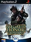 Electronic Arts Medal of honor frontl...