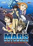 echange, troc Mars Daybreak - Volume 1