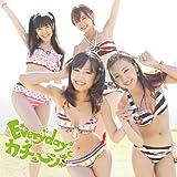 AKB48 CD 「【特典生写真付き】Everyday、カチューシャ(Type-A)(通常盤)」