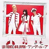 ワンダーループ-LUI FRONTiC 赤羽 JAPAN
