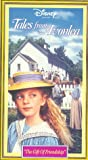 Tales from Avonlea: The Gift of Friendship [VHS]