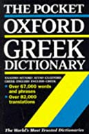 The Pocket Oxford Greek Dictionary by Pring