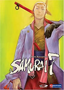 Samurai 7, Vol. 7 - Guardians of the Rice