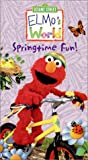 Elmos World - Springtime Fun [VHS]