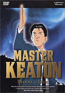 Master Keaton - Blood and Dust  (Vol. 5)