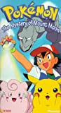 Pokemon - The Mystery of Mount Moon (Vol .2) [VHS]