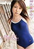 古賀さゆり Angel Kiss [DVD]