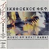 echange, troc Innocence - Soundtrack