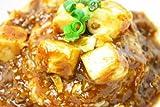 四川風麻婆豆腐丼の具 1人前・150g×1パック 業務用冷凍食品