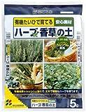 花ごころ ハーブ香草の土 5l