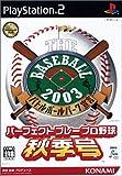 echange, troc The Baseball 2003: Akikigou[Import Japonais]