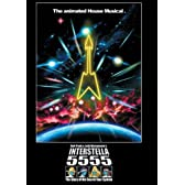 Interstella 5555 [DVD] [Import]