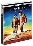 NIP/TUCK-ハリウッド整形外科医-〈フィフス〉セット2 [DVD]