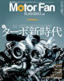 MOTOR FAN illustrated vol.64