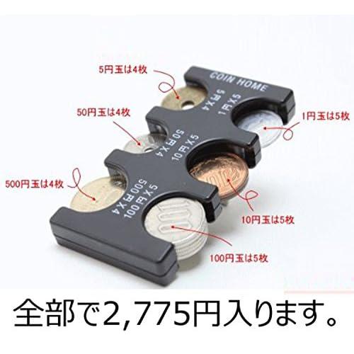 携帯コインホルダー「コインホーム」 MG-01・02・03 MG-03・ブラック