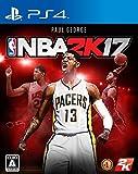 【PS4】NBA 2K17 【初回封入特典】ゲーム内通貨VC5,000単位、MyTEAM Bundle、My Playerモード用ジャージなどのゲーム内アイテムの含まれるDLC封入