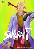 SAMURAI 7 第10巻 (初回限定版)