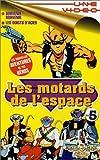 echange, troc Les motards de l'espace vol 5 [VHS]