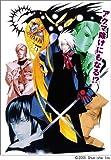 D. Gray-man 集英社コミックカレンダー2006 ([カレンダー])