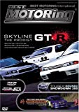 Best Motoring: Skyline Gt-R - The Prodigy [DVD] [Region 1] [US Import] [NTSC]