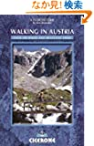 Walking in Austria (Cicerone Guides)