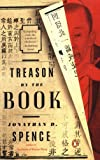 Image of Treason by the Book