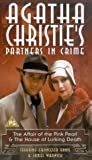 Agatha Christie's Partners In Crime: The Affair of the Pink Pearl [VHS] [1983]