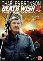 Death Wish 4 UK DVD 2012 Release [1987]