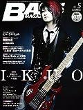BASS MAGAZINE (ベース マガジン) 2011年 05月号 (CD付き) [雑誌]