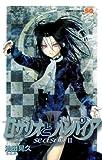 ロザリオとバンパイアseason 2 8 (ジャンプコミックス)