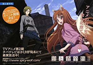 Spice and Wolf (TV) - Movie Poster/ Plakat - 69 x102 cm