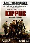 Kippur (Widescreen) [Import]
