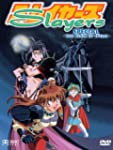 Slayers Special - Book of Spells (OVA...