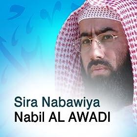 Sira nabawiya - la vie du proph�te Saw (Quran - Coran - Islam - Discours - Dourous)