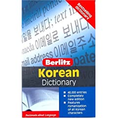 Berlitz Pocket Dictionary Korean-English