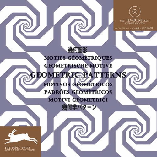 Geometric Patterns - CD-ROM